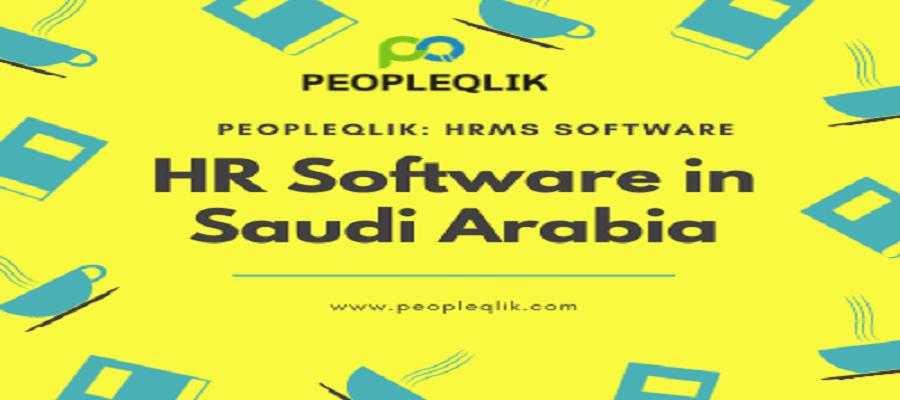كيف تبدأ باستخدام برنامج حضور وجه الموظف في المملكة العربية السعودية