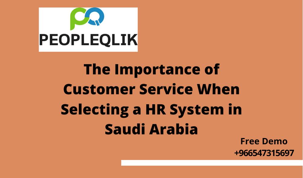 HR Software in Riyadh | Dammam | Jaddah | Madina | Makkah | Alkhobar | Jeddah | Saudi Arabia can help you grow your startup